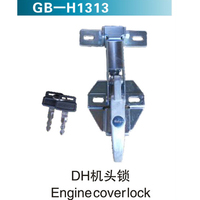 DH机头锁 Engine coverlock