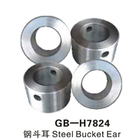 GB-H7824 钢斗耳 Ateel Bucket Ear