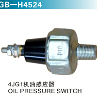 4JG1机油感应器 OIL PRESSURE SWITCH