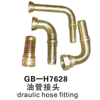 GB-H7628油管接头 draulic hose fitting