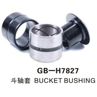 GB-H7827斗轴套 BUCKET BUSHING