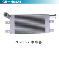 PC200-7中冷器