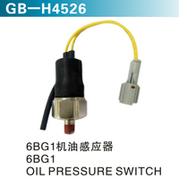6BG1机油感应器 6BG1 OIL PRESSURE SWITCH