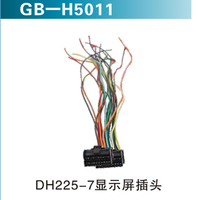 DH225-7显示屏插头