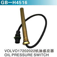 VOLVO 17202022机油感应器 OIL PRESSURE SWITCH