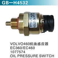 VOLVO460机油感应器 EC360 EC460 1077574  OIL PRESSURE SWITCH